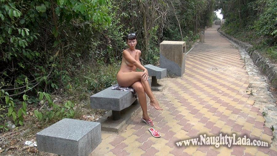 naughtylada